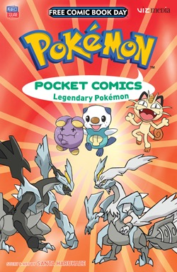 VIZ MEDIA - POKEMON POCKET COMICS FCBD 2016.jpg