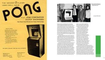 Art of Atari 12-13