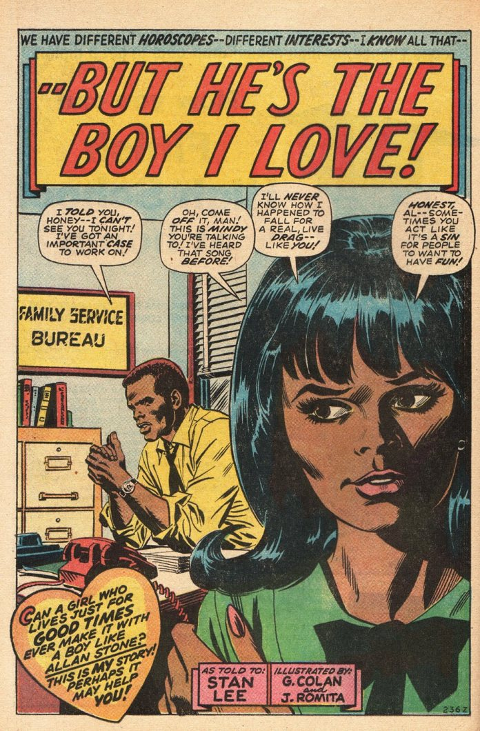 Blog335_Our Love Story 5_Gene Colan African-American Romance_1