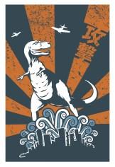 Dino by Ryan North (Unbeatable Squirrel Girl)