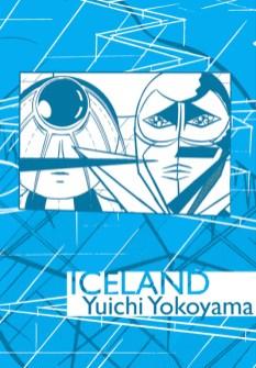 Iceland, Yuishi Yokoyama (Retrofit)