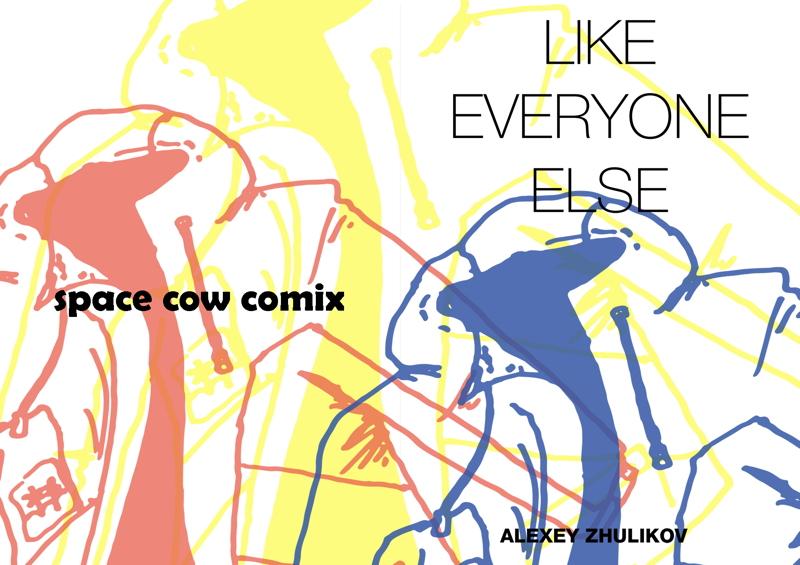 like_everyone_else cover.jpg