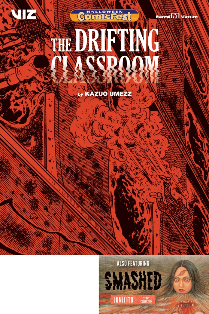 The Drifting Classroom/ Smashed