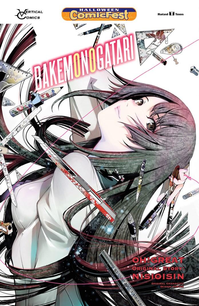 Bakemonogatari (Monster Tale)