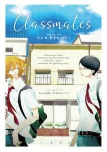 Classmates cover