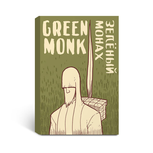 green monk comic mini comic