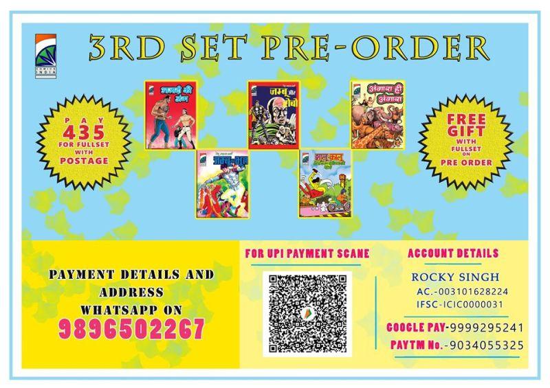 Comics India 3rd Set Pre Order Tulsi Comics