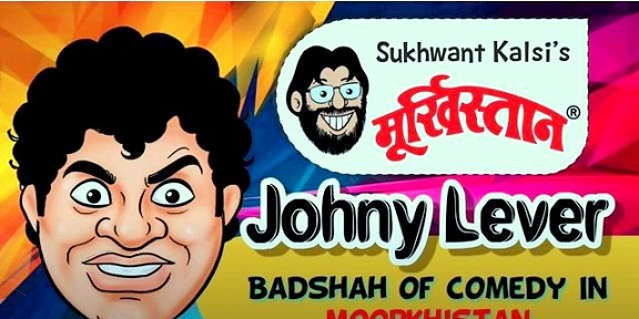 Johnny Lever In Moorkhistaan