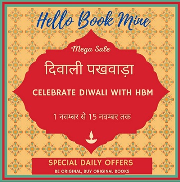 Hello-Book-Mine-Diwali-Pakhwada