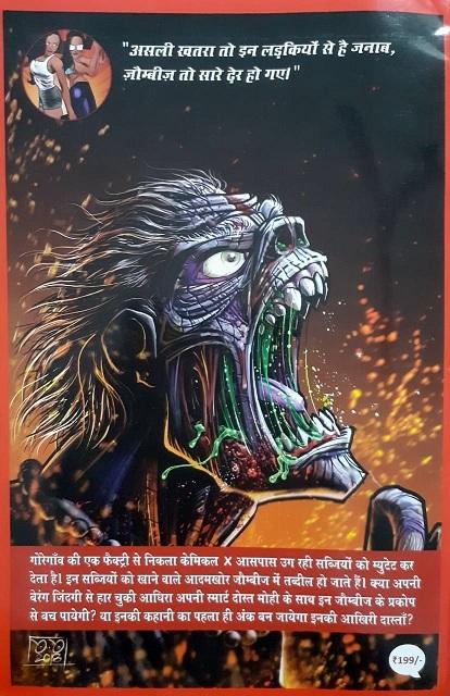 Adhira Mohi - Bhaji Of The Dead Hindi Back Cover Bullseye Press