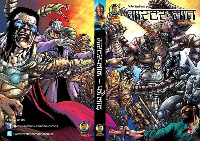 Masterplan - Faulaad - Fenil Comics