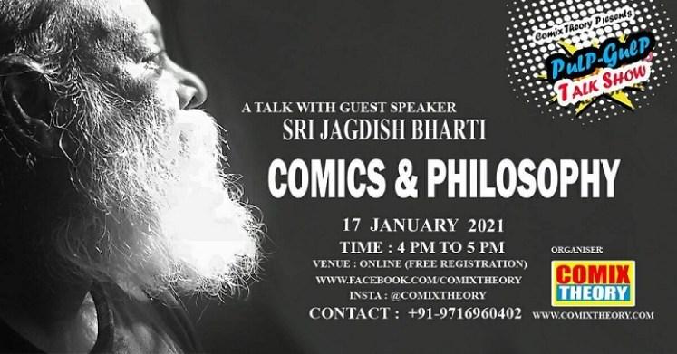 Comix Theory - Pulp Gulp Talk Show - Jagdish Bharti