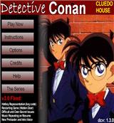 المحقق كونان