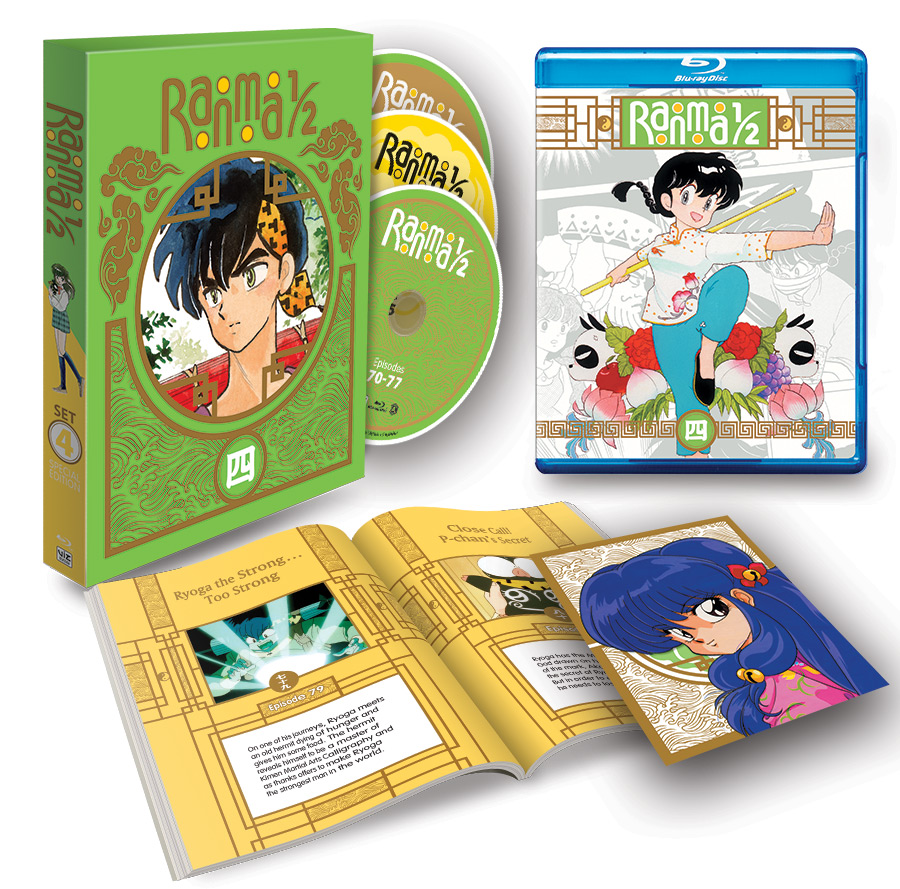 Anime News: Ranma 1/2 Set 4 Limited Edition Comes out December 4 From Viz Media