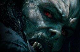 Morbius Blade