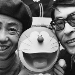 Más allá del manga: Fujio Fujiko