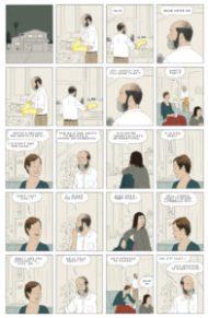 OPTIC NERVE #14 pg. 5