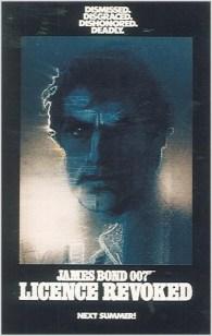 Unused poster (37)