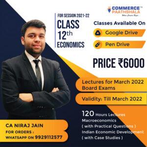 Class 12th Economics