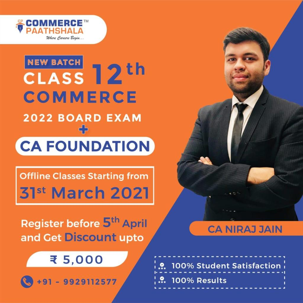 12th Commerce Board Exam + CA Foundation Combo Offer