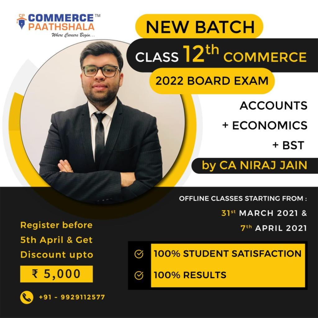 Class 12 Commerce Combo Pack