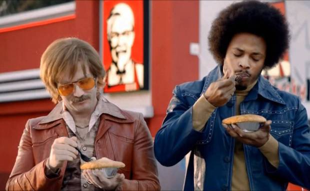 KFC Chunky Chicken Pot Pie Commercial Song
