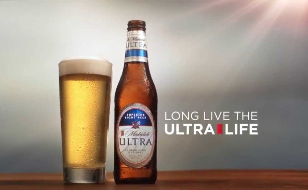 Refreshing | Michelob Ultra Commercial Song
