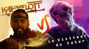 rap_battle_kaamelott_visiteur_futur