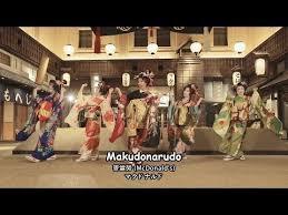 makudonarudo_namewee