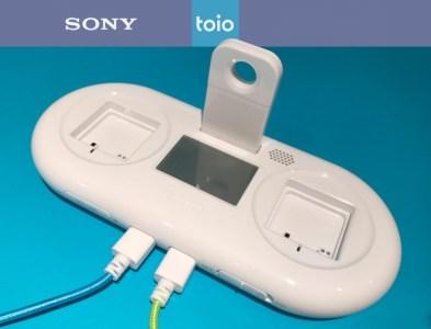 sony-toio-console-770x588