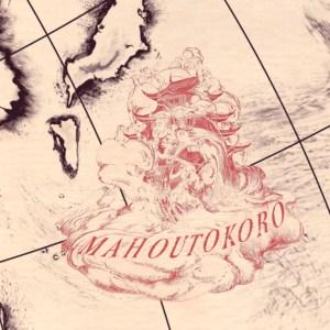 The Japanese Wizarding School, Mahoutokoro