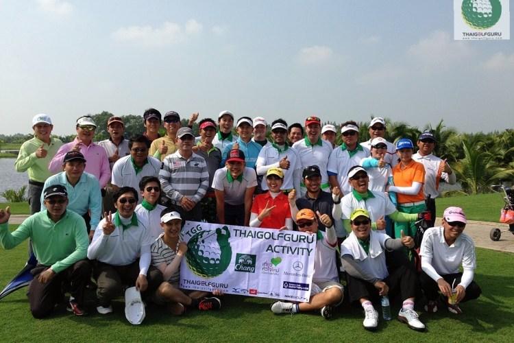 Thaigolfguru Activity รับจัดกอล์ฟ จัดแข่งกอล์ฟ