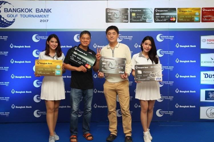 Hole In One แตกแล้ว กับ Bangkok Bank Golf Tournament 2017 สนามที่ 9 ณ เดอะวินเทจ