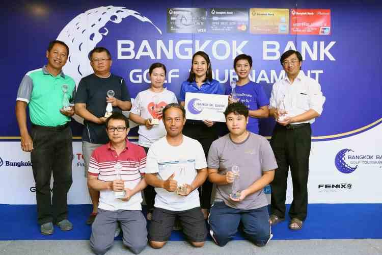 การแข่งขัน Bangkok Bank Golf Tournament 2016 สนามที่เจ็ด ณ สนาม เดอะ วินเทจ คลับ
