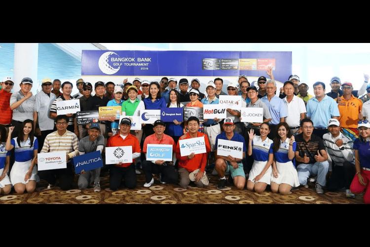 การแข่งขัน Bangkok Bank Golf Tournament 2016 ณ สนาม เดอะ รอยัล เจมส์
