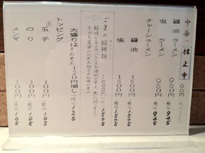 2012年4月18日(水)の業務日記