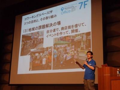 北海道大学で行われたコワーキングスペースのシンポジウムにおいて、弊社代表の星野邦敏が講演しました。