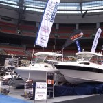 Galleon Marine 2 boat show 2016