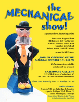 mechanical-show