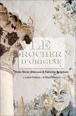 ROCHER D'ORIGINE - BERGMANN SHIRAN