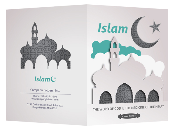 Islam Star & Crescent Presentation Folder Template