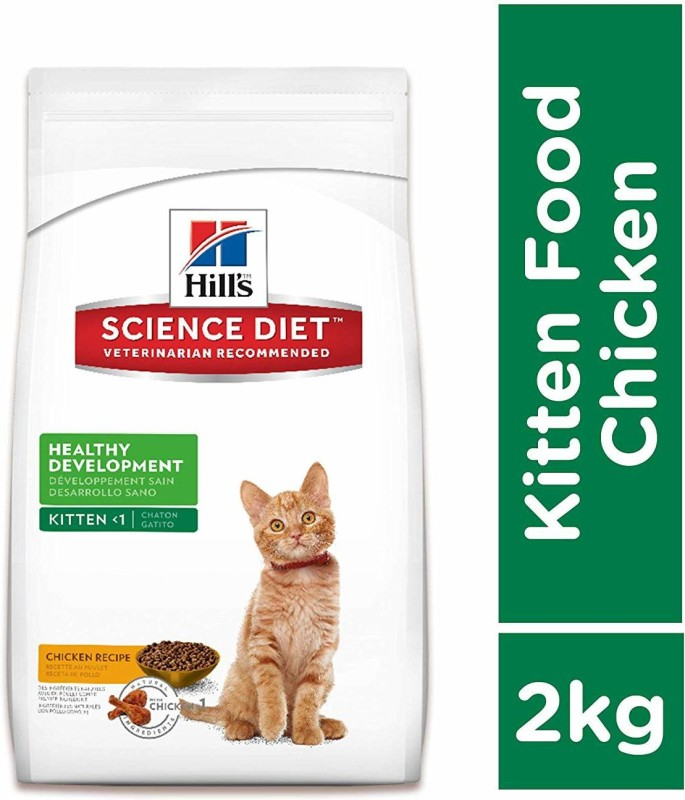 Hill's Science Diet Kitten Healthy Development Chicken Recipe Food  2 kg Dry Young Cat Food