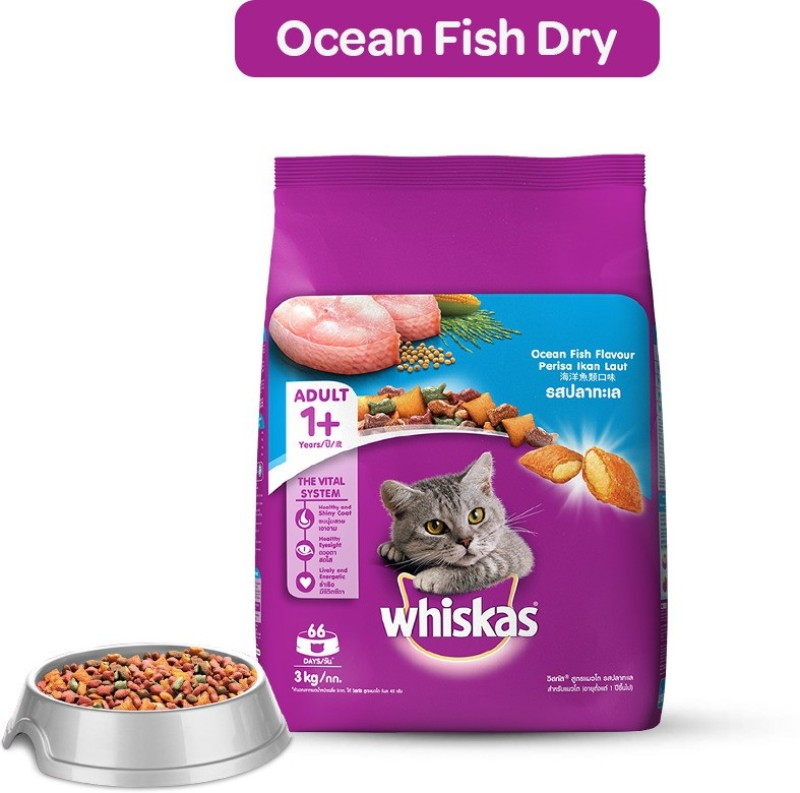 Whiskas Adult Combo – Ocean Fish Flavour, Tuna in Jelly, 85 g (6 Pouches) Fish 3.51 kg Dry Adult Cat Food