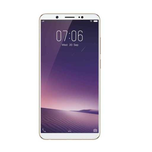 Image result for Tata CLiQ Offer : Buy Vivo V7 Plus 64GB (Champagne Gold) 4GB RAM Dual Sim 4G at Rs. 18,899