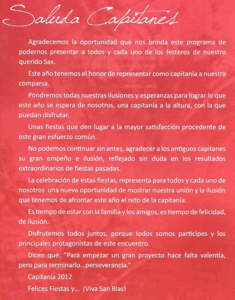 Capitania--2012-Saluda-750w-