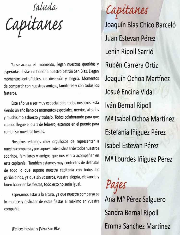 Capitania-2013-750w-13
