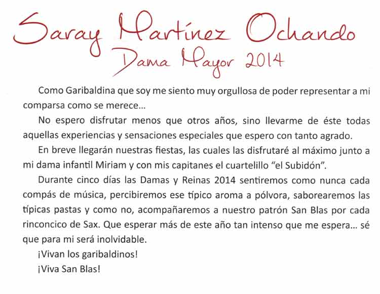 Dama-Mayor-2014-Saray-Martinez-Ochando-750w-2