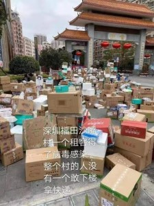 undelivered packages outside apartments in Shenzhen tns