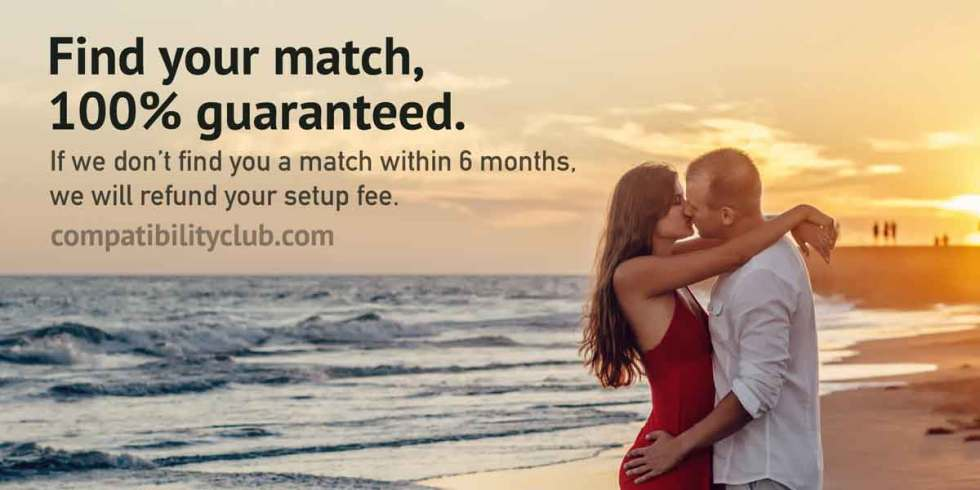 Guaranteed match