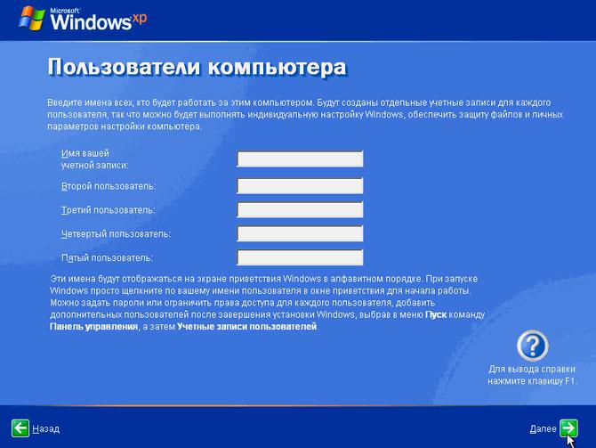Screen ng pagpaparehistro sa Microsoft Windows XP.